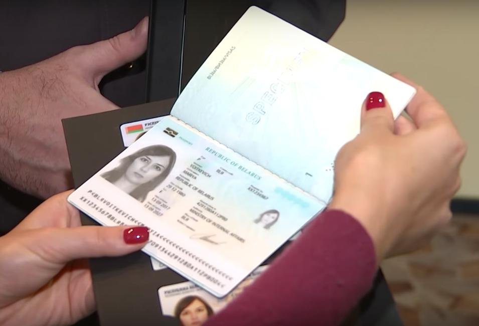 Pașapoarte reale de vânzare, permis de ședere gratuit. Carduri ID la costuri reduse